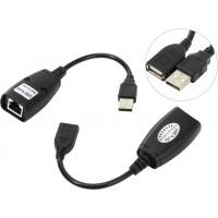 USB удлинитель по витой паре